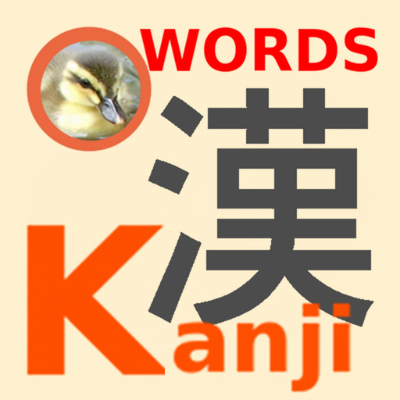 icon of Kanji WORDS